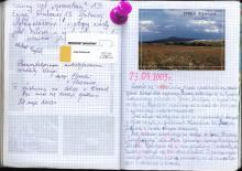 Góry Świętokrzyskie, maj 2003 - Księga Wypraw 1s058 - Łysica