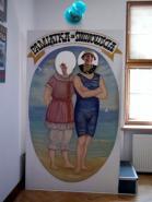 Wolin, czerwiec 2003 - Zdjęcie pamiątkowe ze Świnoujścia