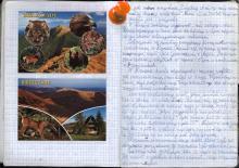 Bieszczady, sierpień 2003 - Księga Wypraw 1s080