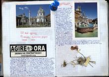Włochy, lato 2004 - Księga Wypraw 2s032