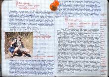 Włochy, lato 2004 - Księga Wypraw 2s036