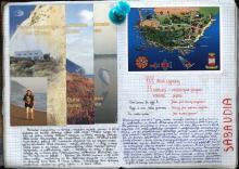Włochy, lato 2004 - Księga Wypraw 2s037