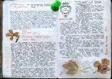 Włochy, lato 2004 - Księga Wypraw 2s038