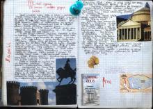 Włochy, lato 2004 - Księga Wypraw 2s040