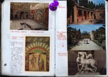 Włochy, lato 2004 - Księga Wypraw 2s050
