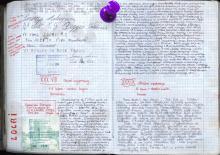 Włochy, lato 2004 - Księga Wypraw 2s064
