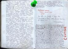 Włochy, lato 2004 - Księga Wypraw 2s068