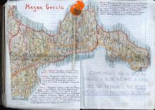 Włochy, lato 2004 - Księga Wypraw 2s069