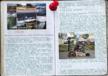Ukraina-Turcja 2006 - Księga Wypraw 4s018