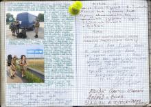 Ukraina-Turcja 2006 - Księga Wypraw 4s021