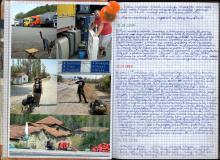 Gruzja 2007 - Księga Wypraw 5 s011_2