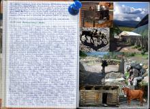 Gruzja 2007 - Księga Wypraw 5 s015_1