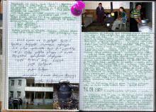 Gruzja 2007 - Księga Wypraw 5 s020_1