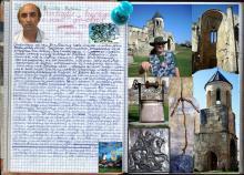 Gruzja 2007 - Księga Wypraw 5 s022_1
